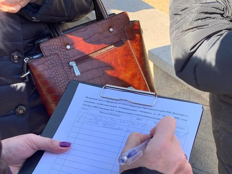 Приморцы подписывают обращение к губернатору