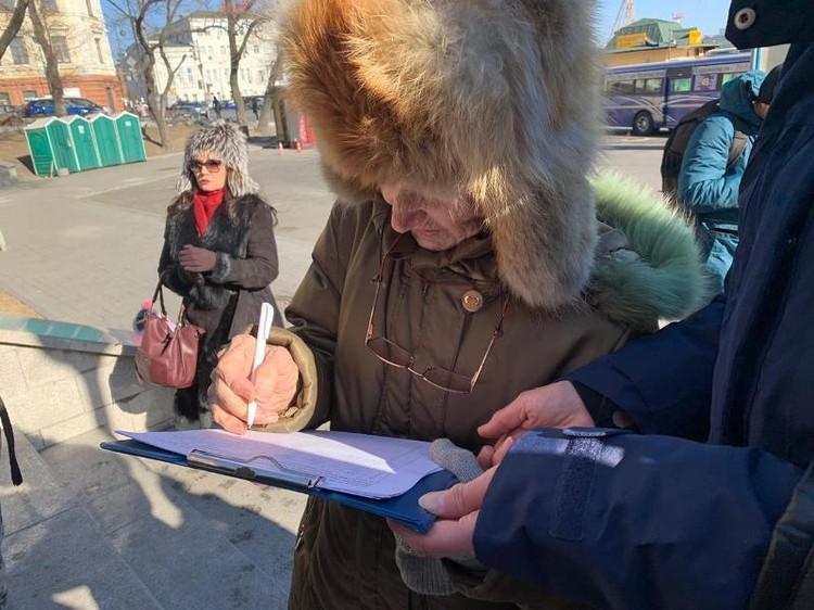 Зарета Гавриловна не смогла пройти мимо