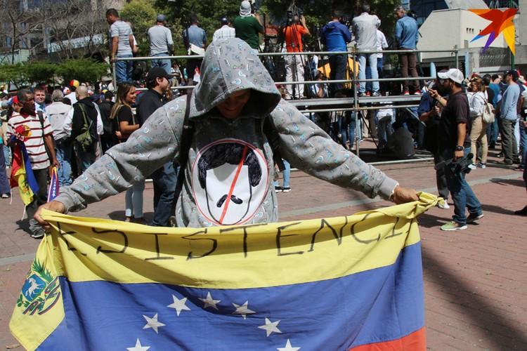 Митингующие требовали амнистии для всех политзаключенных