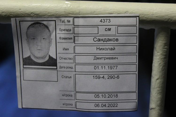Вот такая визитка на зоне. Фото: пресс-служба ОНК по Челябинской области