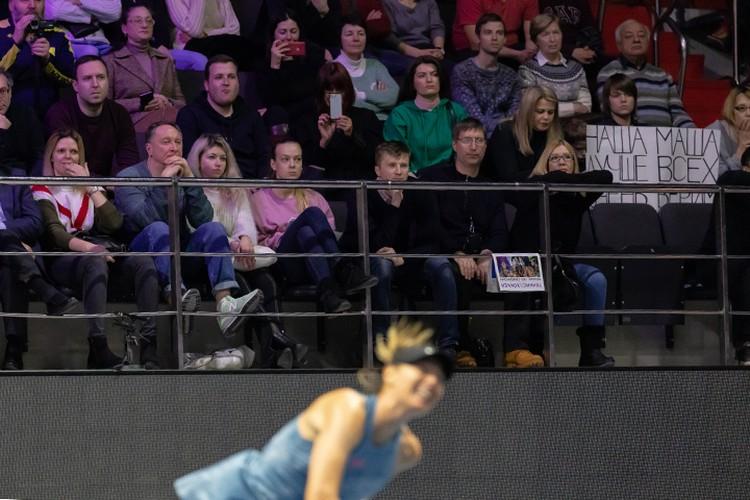 Шарапову поддерживали ее фанаты.
