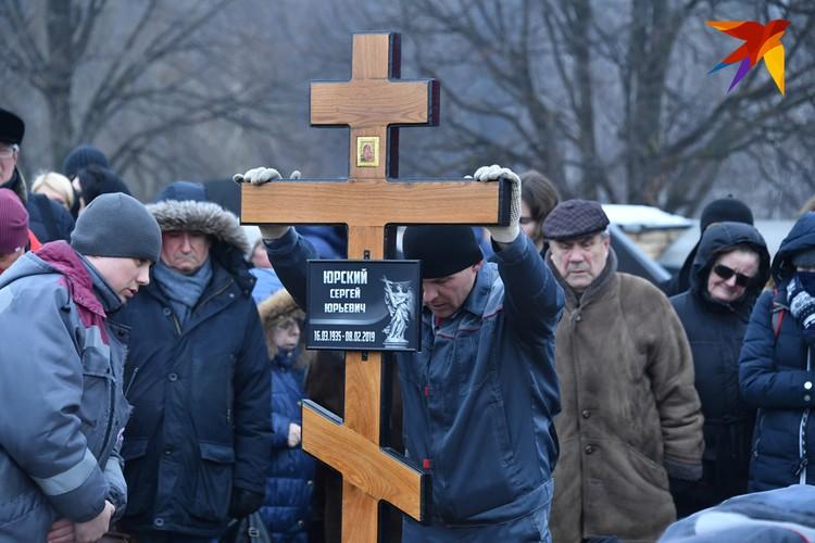 Сергея Юрского похоронили на Троекуровскм кладбище.