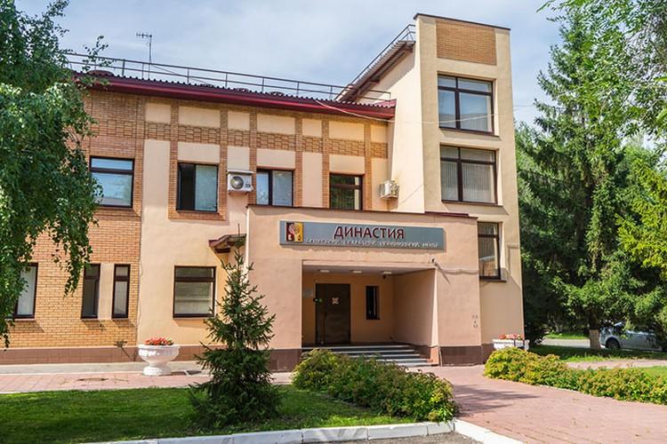 История медицинского центра началась в 1993 году.