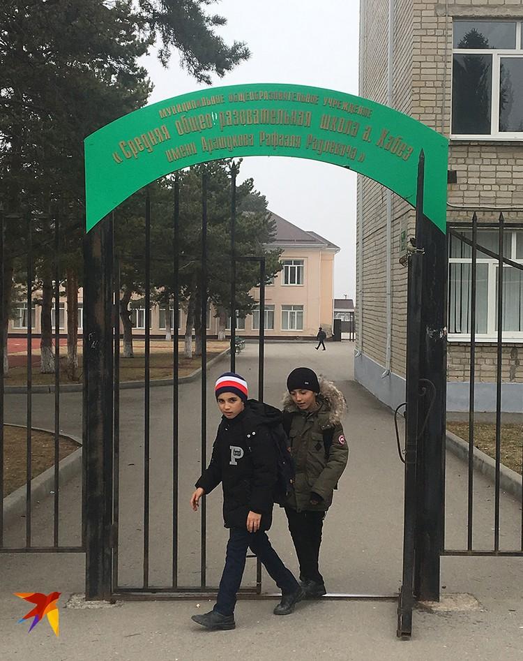 В родовом ауле Арашуковых Хабез есть школа имени Арашукова...