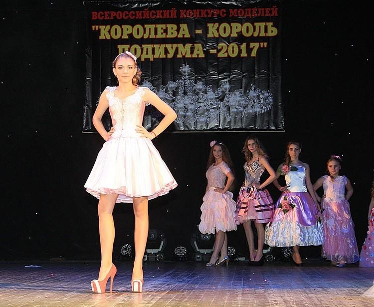 В Москве Лада ходила по подиуму. Фото: архив Лады Королевой.