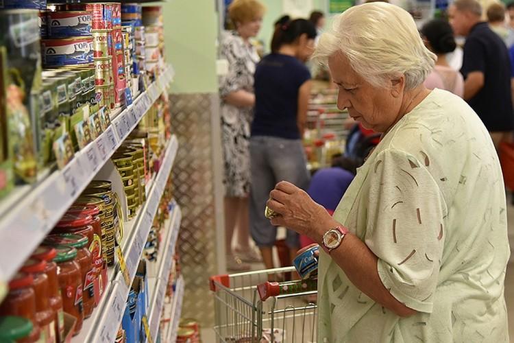 Пенсии за пять лет выросли в два раза