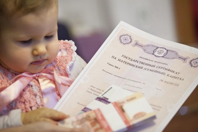 При вступлении в Россию крымчане получили право на материнский капитал