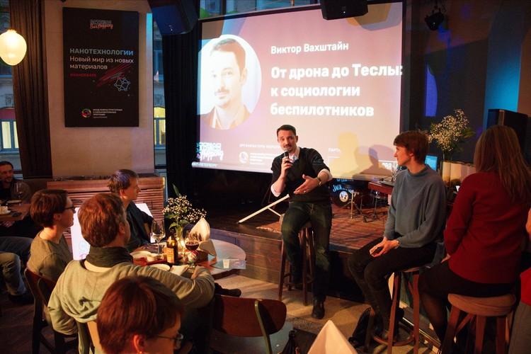 Каждый спикер проходил тренинг по ораторскому искусству, а выступления иногда шлифовались месяцами. Автор фото: Александр ПАЛАЕВ