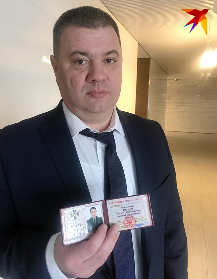 Бывший сотрудник украинских спецслужб Василий Прозоров