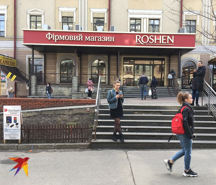 Магазин Roshen в Киеве. Фото Анастасия МАТВЕЕВА