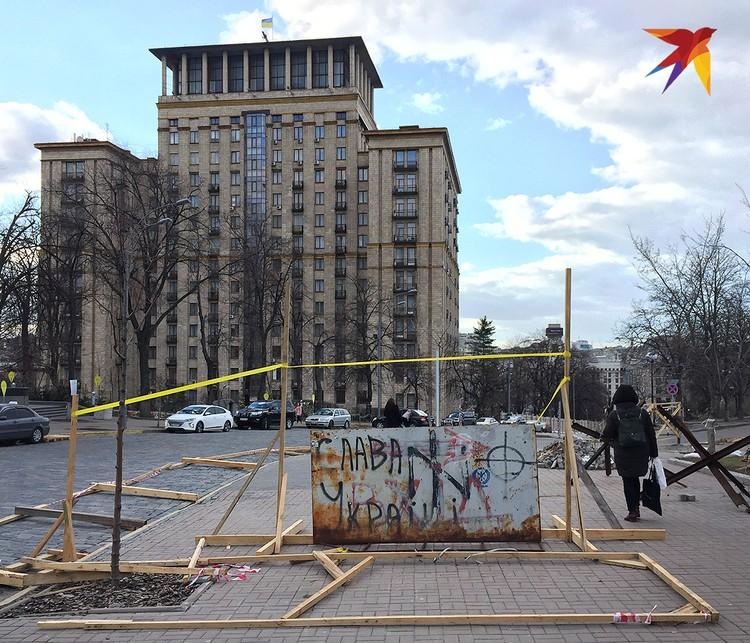 Оставшийся со времен Майдана щит с нацистскими символами убирать никто не спешит. Фото Анастасия МАТВЕЕВА