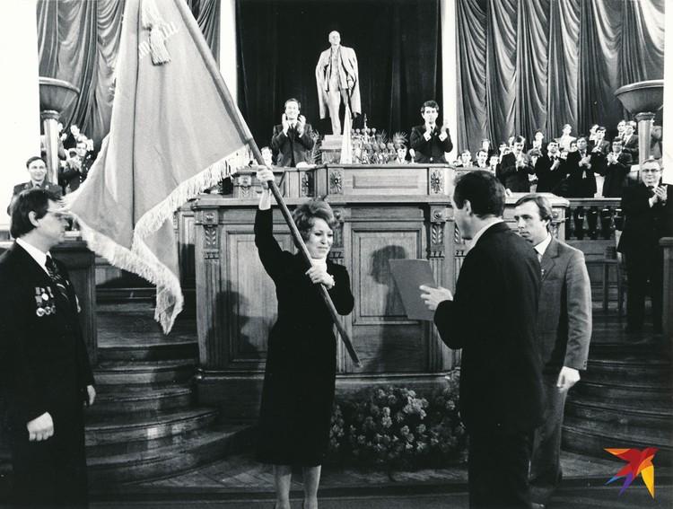 Отчетно-выборная комсомольская конференция, 1980-е годы. Фото: из личного архива В. Матвиенко