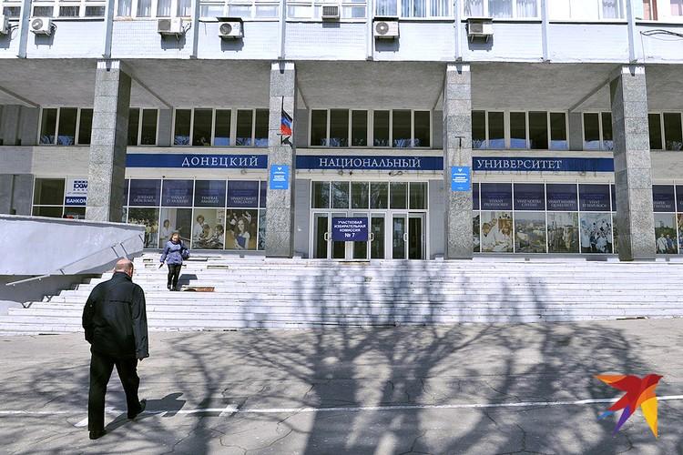 У здания Донецкого национального университета.