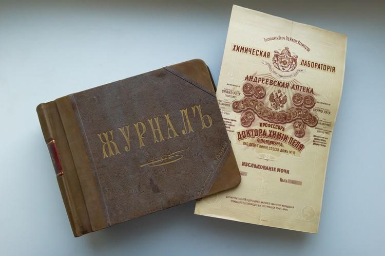 Для антикваров бумаги Кипарских особой ценности не имеют, а вот для самой семьи они бесценны