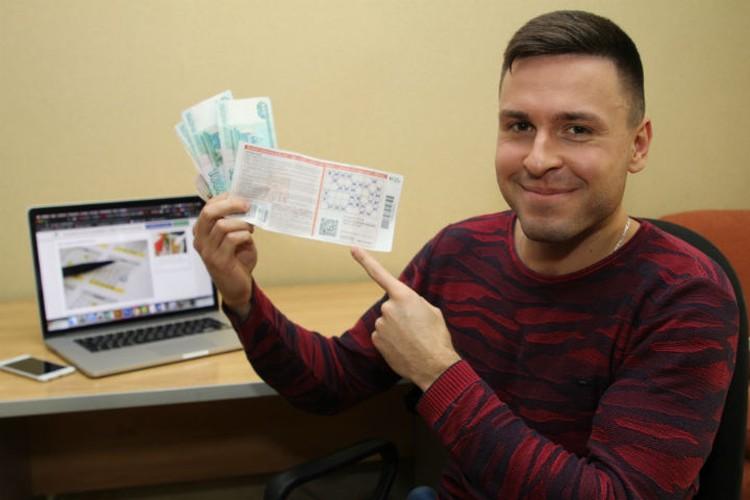 Журналисту удалось выиграть 156 рублей.