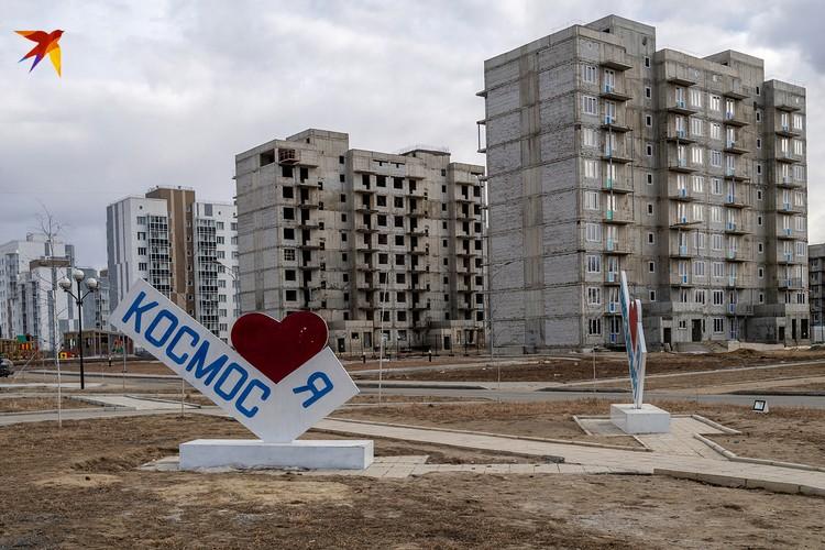 Город Циолковский застраивается новыми домами