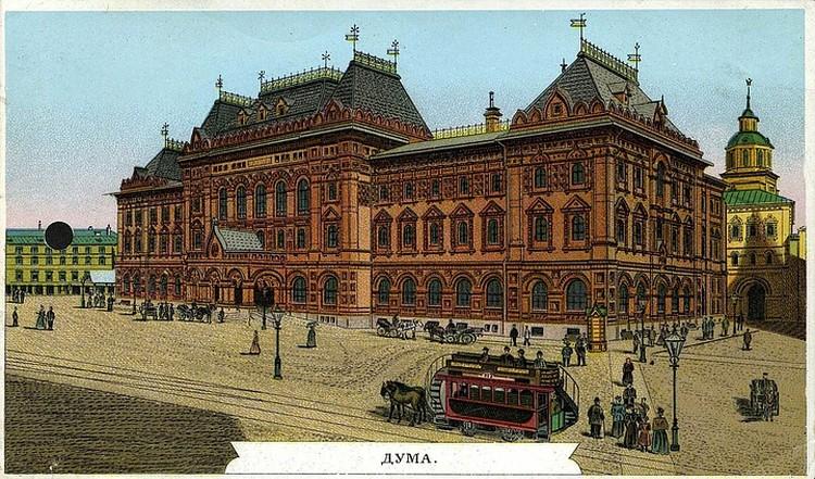 Московская городская Дума. 1899 г. Изображение предоставлено Главным архивным управлением Москвы