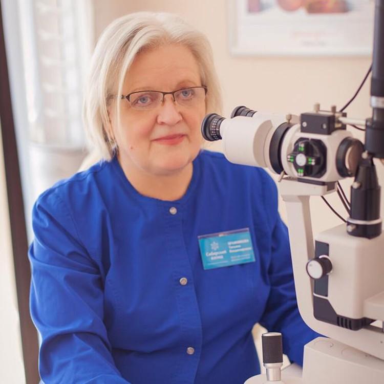 Татьяна Бражникова, врач-офтальмолог высшей категории