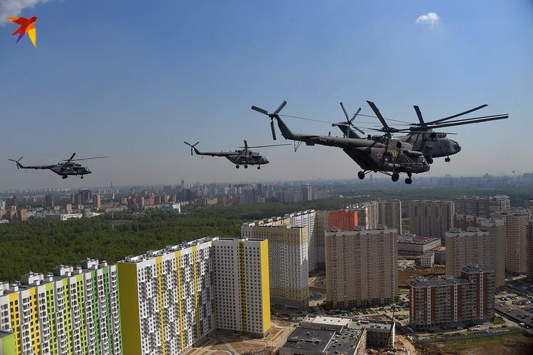 Подлетели к окраинам столицы