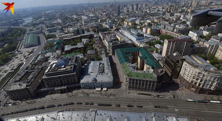 Над центром столицы