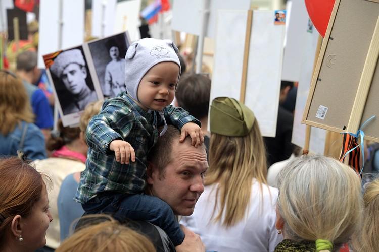 9 Мая - праздник многих поколений россиян