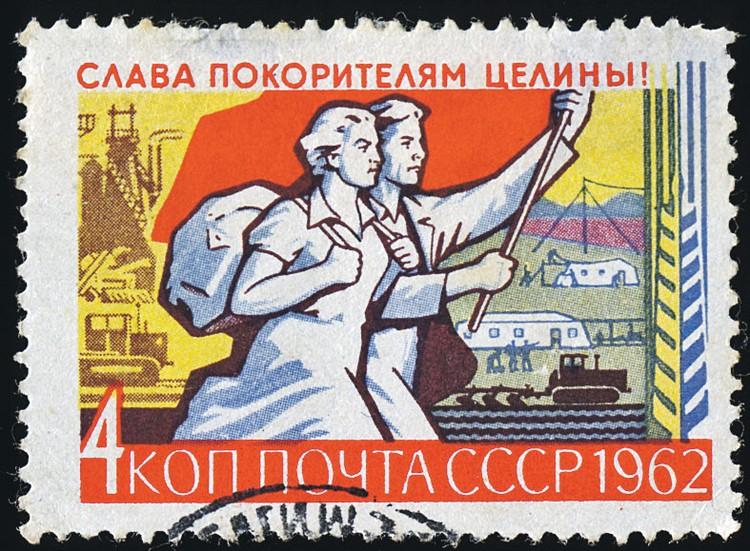 Романтики, приехавшие в Казахстан, клеили на письма домой марку, прославляющую их трудовой подвиг.