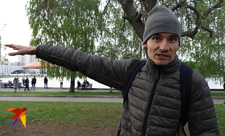 Директор городского интернет-портала Екатеринбурга E1.RU Ринат Низамов.