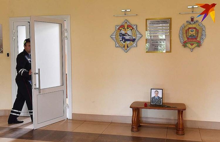Евгений Потапович погиб при исполнении служебных обязанностей. Фото: Виктор Веткин