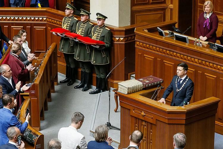 Выступление президента Зеленского перед депутатами.