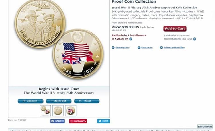 Монетки их — фальшивые (с точки зрения истории — уж точно). Гроша не стоят