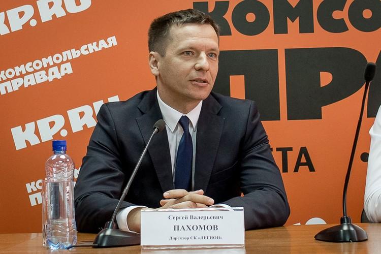 Сергей Пахомов, директор СК «Легион»