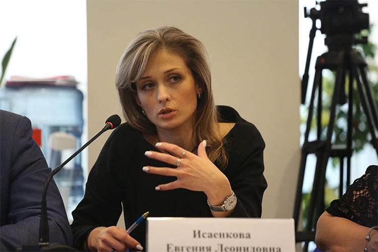 Исаенкова хотела уйти из семьи и начать новую жизнь с Андреем. Фото: vk.com/opramenskoe
