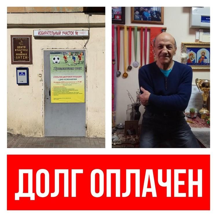 Страница Сергея Пименова