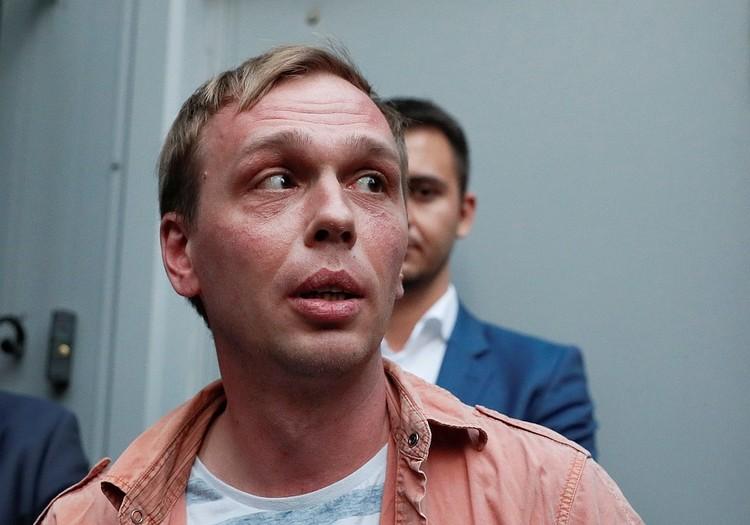 Полиция обвинила Голунова в наркоторговле