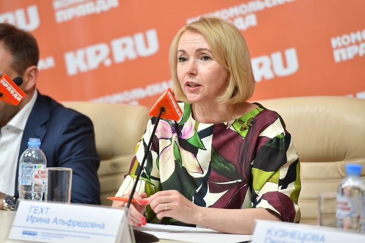 Ирина Гехт, заместитель председателя Комитета Совета Федерации по аграрно-продовольственной политике и природопользованию.