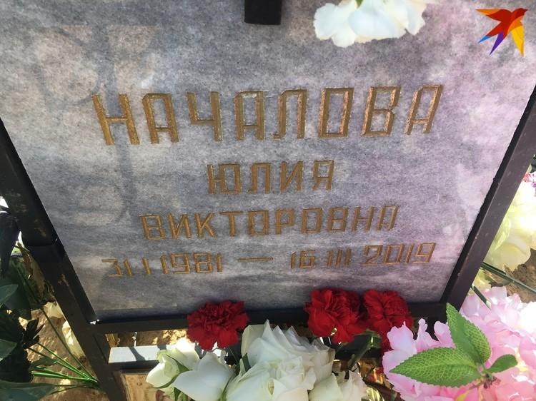 Пока идёшь по Троекуровскому кладбищу, видишь массу знакомых фамилий.
