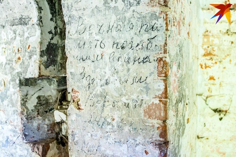 «Вечная память погибшим». Фото: Олег ПОЛИЩУК