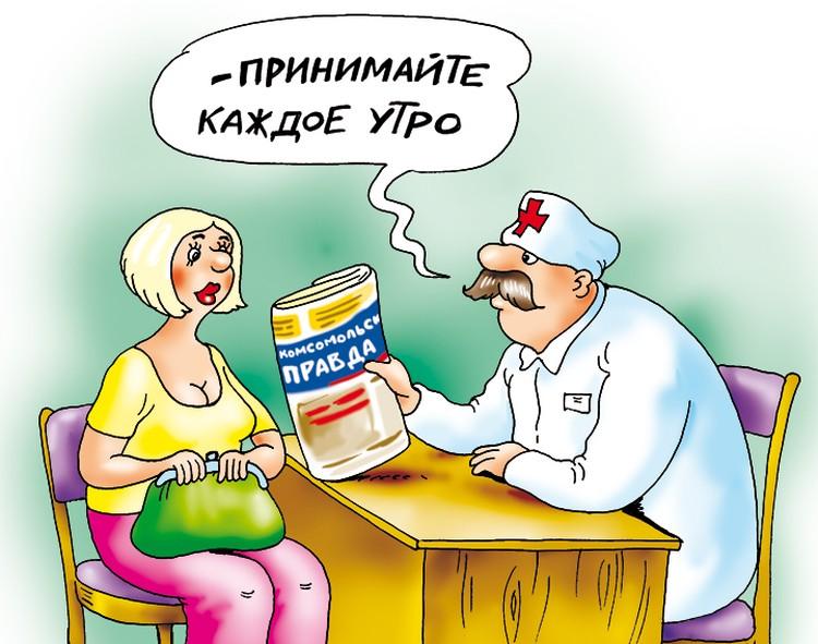 Рис.: Екатерина МАРТИНОВИЧ.