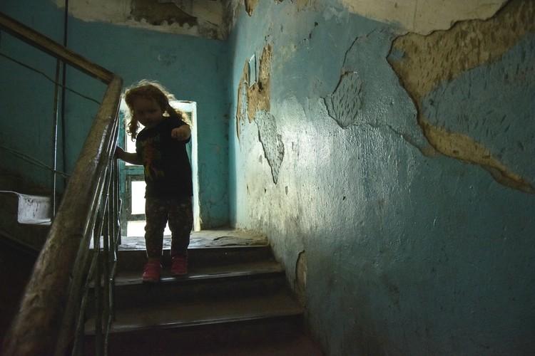 Здесь живут дети...