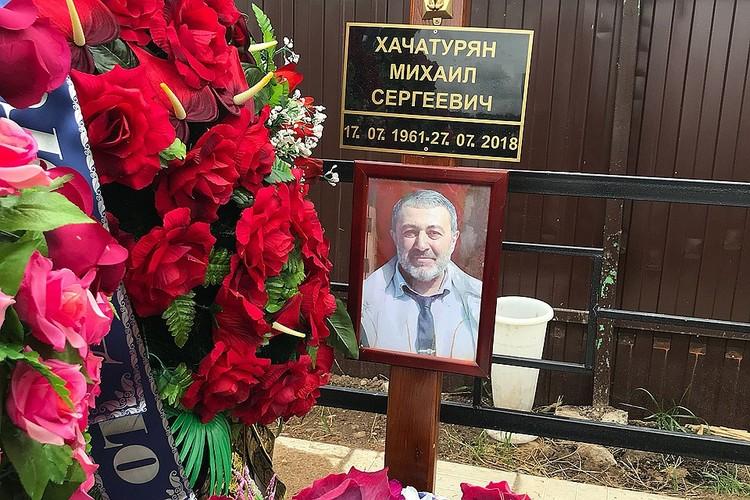 На похоронах Михаила Хачатуряна присутствовало 20 человек, с тех пор у его могилы безлюдно.