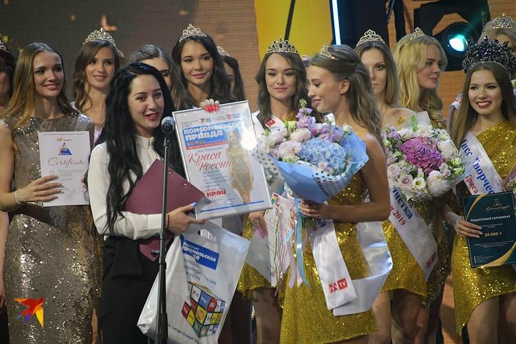 «Мисс Комсомольская правда» Зоя Панищева получила 15 тысяч лайков в народном голосовании на сайте kp.ru. И даже попала на обложку «КП»!