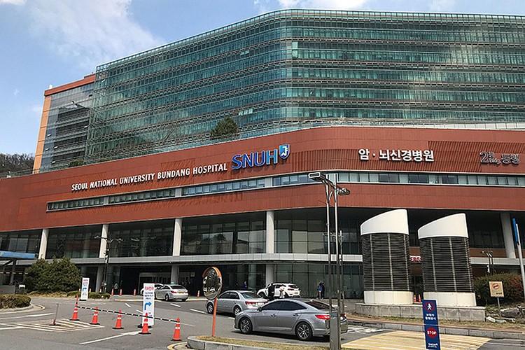 """В Сколково откроется многофункциональный корпус """"Умного госпиталя будущего"""" Бундан Сеульского национального университета"""