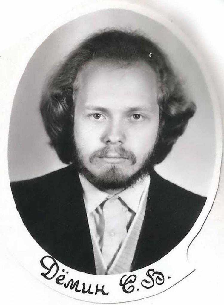 Сергею было всего 23 года, когда он отдыхал в Крыму. Фото: с сайта naodnom.ru
