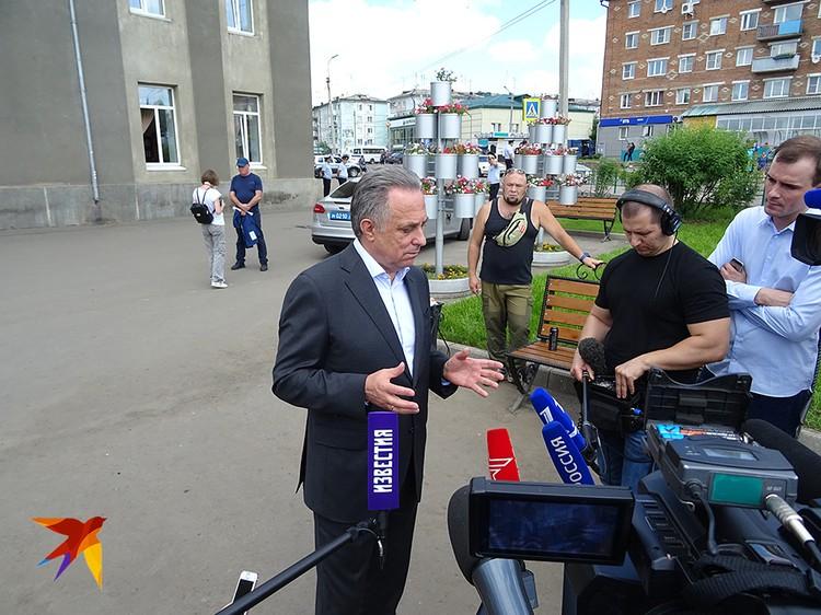 Непростая обстановка, - вздыхает вице-премьер правительства РФ Виталий Мутко
