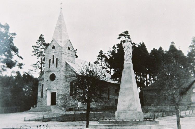 Альбертин в 1938-м выглядел так. Фото: Архив Сергея ЧИГРИНА