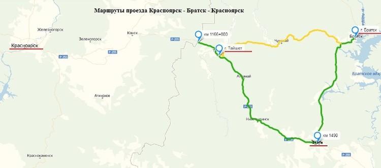 Карта объезда.