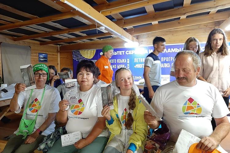 """Каждый волонтер получил бесплатный билет в музей """"Байкалкварцсамоцветов""""."""