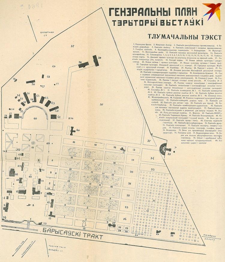 Генеральный план территории выставки. Фото предоставлено Антоном Денисовым.