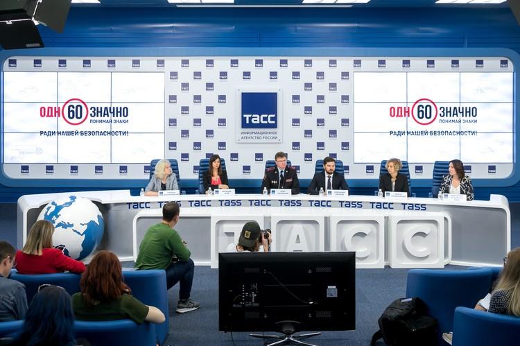 Организаторы проекта «Однозначно» рассказали о масштабе предстоящих мероприятий на пресс-конференции. Источник фото: ЭЦ «Движение без опасности»