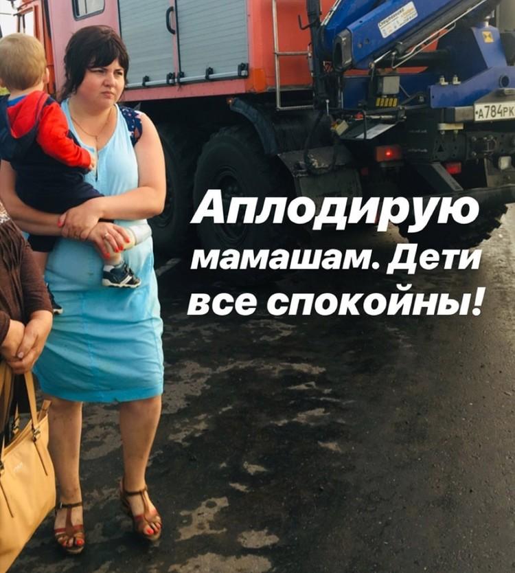 Паники не было, матери как могли успокаивали своих чад. Фото: Борис Швайгер